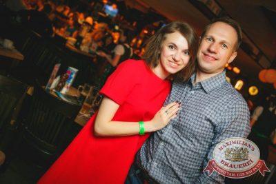 Владимир Кузьмин в «Максимилианс» Новосибирск, 12 мая 2016 - Сеть ресторанов «Максимилианс» - 15