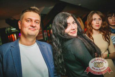 Владимир Кузьмин в «Максимилианс» Новосибирск, 12 мая 2016 - Сеть ресторанов «Максимилианс» - 16