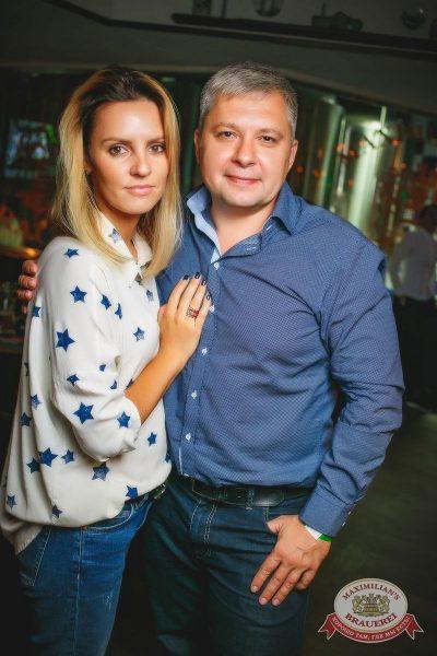 Владимир Кузьмин в «Максимилианс» Новосибирск, 12 мая 2016 - Сеть ресторанов «Максимилианс» - 18