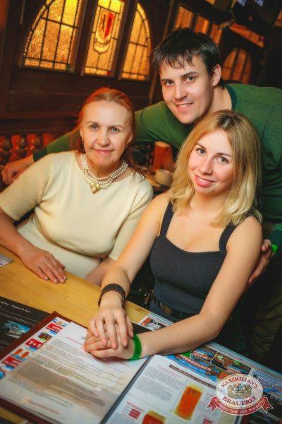 Владимир Кузьмин в «Максимилианс» Новосибирск, 12 мая 2016 - Сеть ресторанов «Максимилианс» - 19