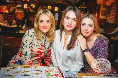 Владимир Кузьмин в «Максимилианс» Новосибирск, 12 мая 2016 - Сеть ресторанов «Максимилианс» - 21