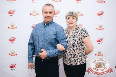 Владимир Кузьмин в «Максимилианс» Красноярск, 24 мая 2018 - Сеть ресторанов «Максимилианс» - 22