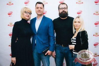 Владимир Кузьмин в «Максимилианс» Красноярск, 24 мая 2018 - Сеть ресторанов «Максимилианс» - 29