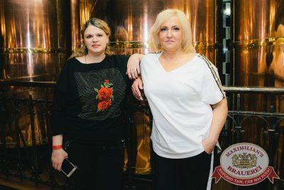 Владимир Кузьмин в «Максимилианс» Красноярск, 24 мая 2018 - Сеть ресторанов «Максимилианс» - 45