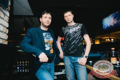 Владимир Кузьмин в «Максимилианс» Красноярск, 24 мая 2018 - Сеть ресторанов «Максимилианс» - 46