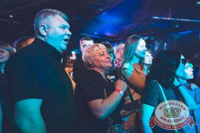 Владимир Кузьмин в «Максимилианс» Красноярск, 24 мая 2018 - Сеть ресторанов «Максимилианс» - 8
