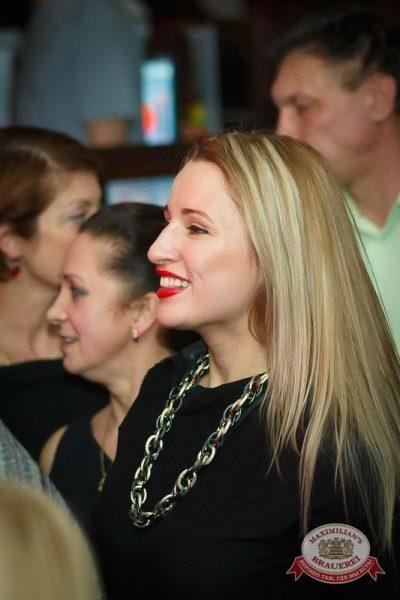 Владимир Пресняков в«Максимилианс» Казань, 26ноября 2015 - Сеть ресторанов «Максимилианс» - 21