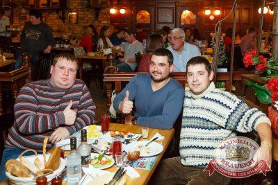 Владимир Пресняков в«Максимилианс» Казань, 26ноября 2015 - Сеть ресторанов «Максимилианс» - 28