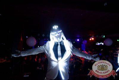 «Дыхание ночи»: White Show. Dj Baur в «Максимилианс» Тюмень, 30 июля 2018 - Сеть ресторанов «Максимилианс» - 18