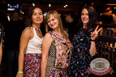 Ёлка в «Максимилианс» Самара, 29 июня 2016 - Сеть ресторанов «Максимилианс» - 06
