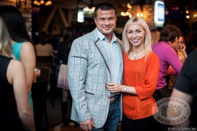 Ёлка в «Максимилианс» Челябинск, 30 октября 2013 - Сеть ресторанов «Максимилианс» - 18
