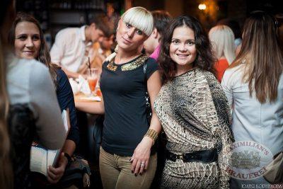Ёлка в «Максимилианс» Челябинск, 30 октября 2013 - Сеть ресторанов «Максимилианс» - 29