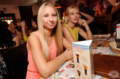 Ёлка в «Максимилианс» Екатеринбург, 16 июня 2013 - Сеть ресторанов «Максимилианс» - 10
