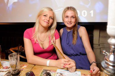 Ёлка в «Максимилианс» Екатеринбург, 16 июня 2013 - Сеть ресторанов «Максимилианс» - 26