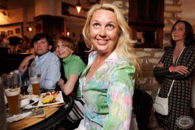 Ёлка в «Максимилианс» Екатеринбург, 16 июня 2013 - Сеть ресторанов «Максимилианс» - 28