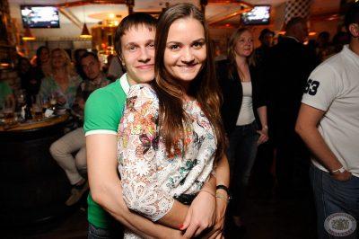 Ёлка в «Максимилианс» Екатеринбург, 16 июня 2013 - Сеть ресторанов «Максимилианс» - 30