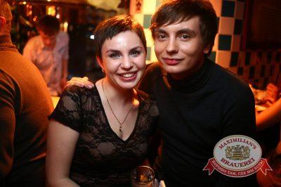 Ёлка в «Максимилианс» Екатеринбург, 2 апреля 2014 - Сеть ресторанов «Максимилианс» - 04