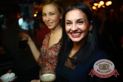Ёлка в «Максимилианс» Екатеринбург, 2 апреля 2014 - Сеть ресторанов «Максимилианс» - 08