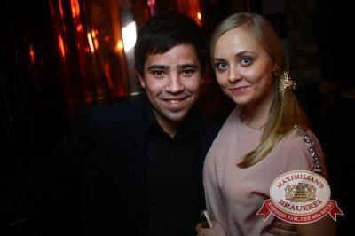 Ёлка в «Максимилианс» Екатеринбург, 2 апреля 2014 - Сеть ресторанов «Максимилианс» - 09