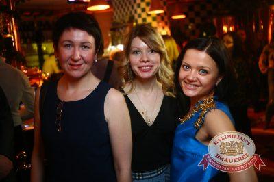 Ёлка в «Максимилианс» Екатеринбург, 2 апреля 2014 - Сеть ресторанов «Максимилианс» - 11