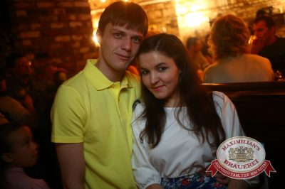 Ёлка в «Максимилианс» Екатеринбург, 2 апреля 2014 - Сеть ресторанов «Максимилианс» - 14