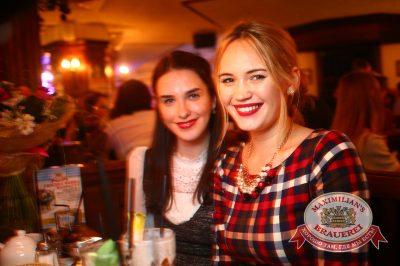 Ёлка в «Максимилианс» Екатеринбург, 2 апреля 2014 - Сеть ресторанов «Максимилианс» - 16