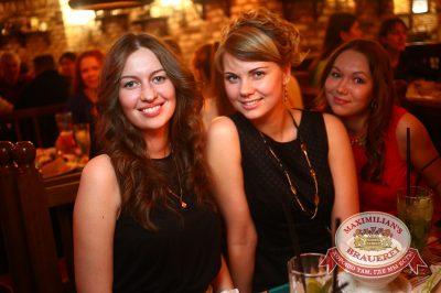 Ёлка в «Максимилианс» Екатеринбург, 2 апреля 2014 - Сеть ресторанов «Максимилианс» - 17