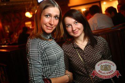 Ёлка в «Максимилианс» Екатеринбург, 2 апреля 2014 - Сеть ресторанов «Максимилианс» - 21