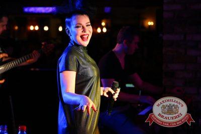 Ёлка в «Максимилианс» Екатеринбург, 2 апреля 2014 - Сеть ресторанов «Максимилианс» - 22