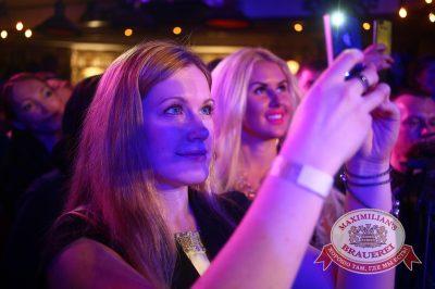 Ёлка в «Максимилианс» Екатеринбург, 2 апреля 2014 - Сеть ресторанов «Максимилианс» - 24