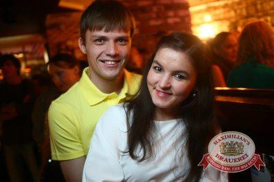 Ёлка в «Максимилианс» Екатеринбург, 2 апреля 2014 - Сеть ресторанов «Максимилианс» - 25