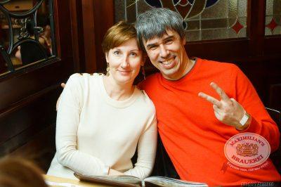 Ёлка, в «Максимилианс» Казань 26 февраля 2014 - Сеть ресторанов «Максимилианс» - 16