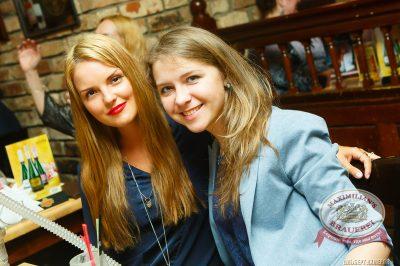 Ёлка, в «Максимилианс» Казань 26 февраля 2014 - Сеть ресторанов «Максимилианс» - 21