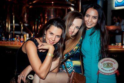 Ёлка в «Максимилианс» Самара, 12 марта 2014 - Сеть ресторанов «Максимилианс» - 22