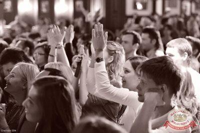 Ёлка в «Максимилианс» Уфа, 16 апреля 2014 - Сеть ресторанов «Максимилианс» - 02