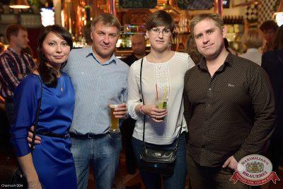 Ёлка в «Максимилианс» Уфа, 16 апреля 2014 - Сеть ресторанов «Максимилианс» - 08