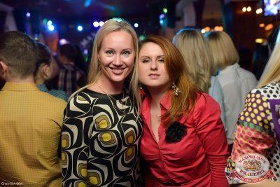 Ёлка в «Максимилианс» Уфа, 16 апреля 2014 - Сеть ресторанов «Максимилианс» - 22