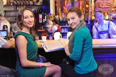 Ёлка в «Максимилианс» Уфа, 2 октября 2013 - Сеть ресторанов «Максимилианс» - 05