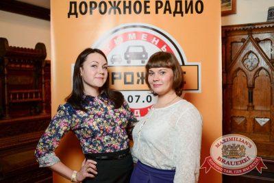Юлия Савичева в«Максимилианс» Тюмень, 21октября 2015 - Сеть ресторанов «Максимилианс» - 05