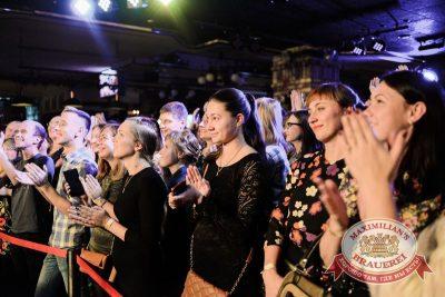 Юлия Савичева в«Максимилианс» Тюмень, 21октября 2015 - Сеть ресторанов «Максимилианс» - 07