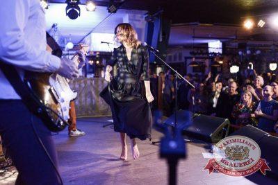 Юлия Савичева в«Максимилианс» Тюмень, 21октября 2015 - Сеть ресторанов «Максимилианс» - 11