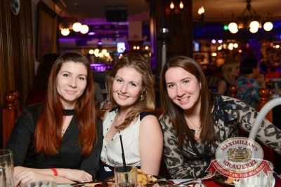 Юлия Савичева в«Максимилианс» Тюмень, 21октября 2015 - Сеть ресторанов «Максимилианс» - 22