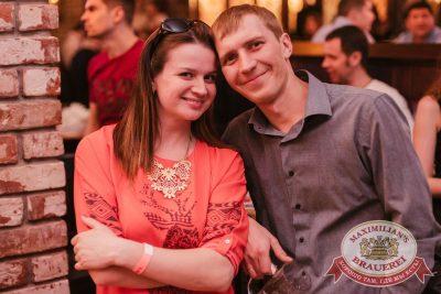 Группа «Звери» в «Максимилианс» Челябинск, 13 апреля 2017 - Сеть ресторанов «Максимилианс» - 10