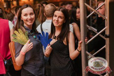 Группа «Звери» в «Максимилианс» Челябинск, 13 апреля 2017 - Сеть ресторанов «Максимилианс» - 12