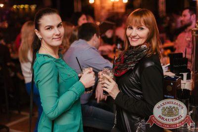 Группа «Звери» в «Максимилианс» Челябинск, 13 апреля 2017 - Сеть ресторанов «Максимилианс» - 14