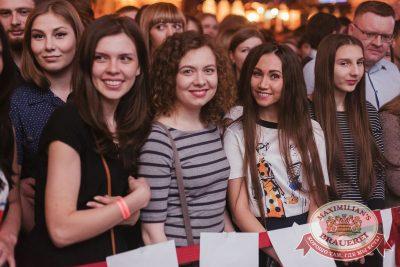 Группа «Звери» в «Максимилианс» Челябинск, 13 апреля 2017 - Сеть ресторанов «Максимилианс» - 15