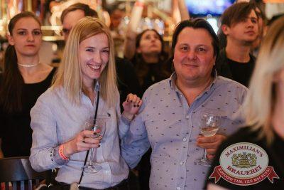 Группа «Звери» в «Максимилианс» Челябинск, 13 апреля 2017 - Сеть ресторанов «Максимилианс» - 19