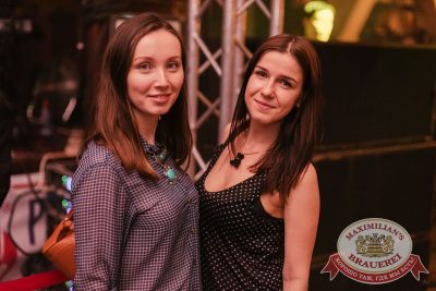 Группа «Звери» в «Максимилианс» Челябинск, 13 апреля 2017 - Сеть ресторанов «Максимилианс» - 23