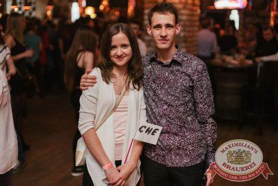 Группа «Звери» в «Максимилианс» Челябинск, 13 апреля 2017 - Сеть ресторанов «Максимилианс» - 26