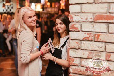 Группа «Звери» в «Максимилианс» Челябинск, 13 апреля 2017 - Сеть ресторанов «Максимилианс» - 28